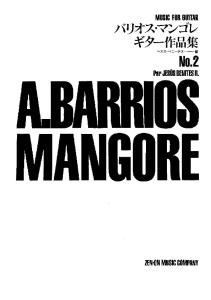 Barrios Complete Works 2