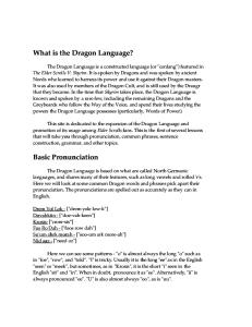 Dragon Language