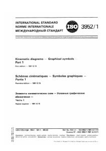 ISO 3952-1