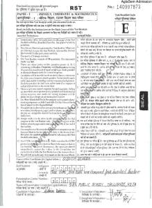 JEE Main 2014 Question Paper - Paper 1 - Set E