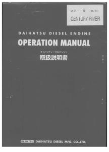 M2-6 (2-3) Daihatsu Diesel Engine-Operation Manaul-A