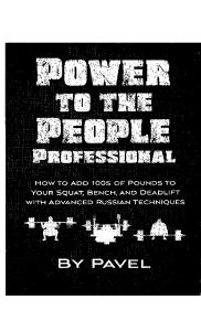 Pavel - Power to the People Professional