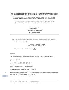 Step to Step Solution Mathematics A 2010