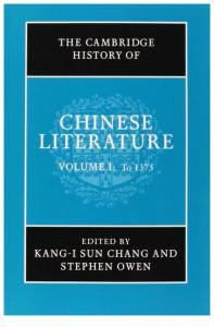 The Cambridge History of Chinese Literature Vol. 1