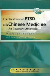 The Treatment of PTSD With Chinese Medicine