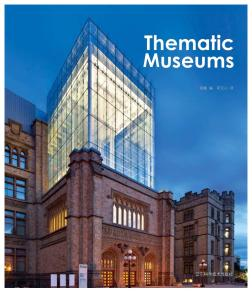 Thematic Museums.pdf