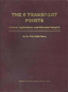 Wei-Chieh Young_The 5 Transport Points