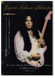 Yngwie Malmsteen - SongBook Concerto Suite For Eletric Guitar and Orchestra In E Flat Minor Op.1.pdf