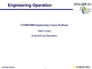 YOKOGAWA DCS Training Power Point for System Engineering